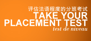 Take your placement test