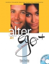 Alter Ego + 1 Pack (set with AFV Self-study guide)
