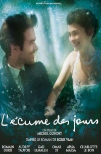 "MOVIE CLUB ""L'ECUME DES JOURS"" - Click to enlarge picture."