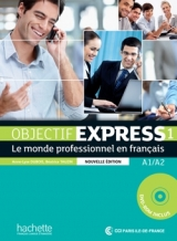 Objectif Express 1 (Set of 2 books)